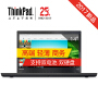 联想ThinkPad T470(20HD002TCD)14英寸轻薄笔记本电脑(i5-7200U 8G128G+1TB 940MX 2G独显 Win10 3+3双电池)