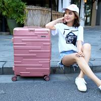 拉杆箱行李箱男女旅行箱24寸学生小清新密码箱万向轮韩版26皮箱子SN1552