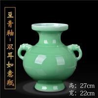 陶瓷花瓶仿古瓷器手工影青釉双耳尊家居客厅装饰工艺品摆件 双耳如意瓶(高27厘米宽22厘米)