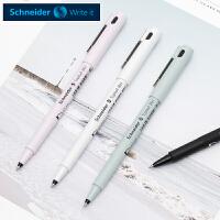 德国SCHNEIDER施耐德中性笔小清新学生简约顺滑签字笔进口走珠笔0.5mm学生考试水笔可爱小清新文具办公