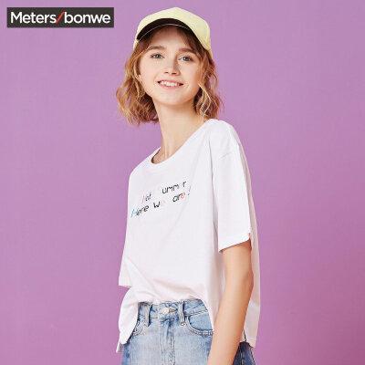 美特斯邦威2018夏装新款短袖t恤女可爱小清新宽松短袖衫百搭韩版