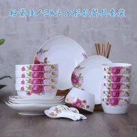 28头陶瓷餐具套装创意家用碗碟碗筷碗盘套碗组合