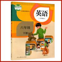 2017使用小学6六年级下册英语书pep人民教育出版社六年级下册英语课本PEP(供三年级起始点)英语六年级下册PEP