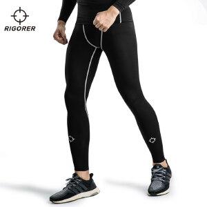 准者新款压缩裤 运动训练健身长裤男 紧身舒适透气吸湿排汗压缩裤