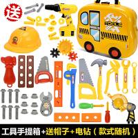 儿童玩具套装宝宝过家家螺丝拆卸维修理箱男孩3-67周岁