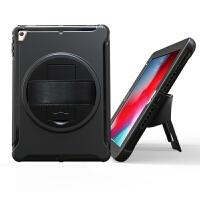 iPad Air2硅胶套保护套iPad6皮套A1566 A1567 9.7英寸平板电脑壳