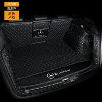 本田歌瑞后备箱垫奔驰E300L全包围C260Lc200lGLC260LGLA200A200 专车专用