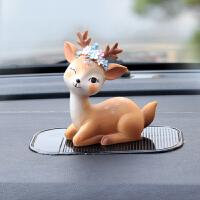 汽车内饰品摆件一路平安创意车里摆件男女个性小鹿车载香薰装饰品