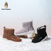 【169元任选2双】暇步士Hush Puppies童鞋冬季儿童绒面耐磨靴子时尚加绒保暖雪地靴防滑舒适短靴