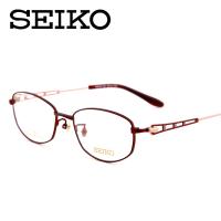 SEIKO精工眼镜架女款 超轻近视眼镜框全框商务纯钛HC2012