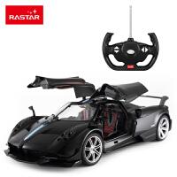 儿童玩具赛车4岁6帕加尼遥控车充电动无线遥控汽车可开门漂移