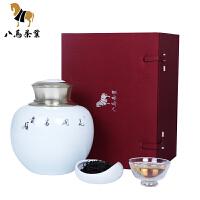 八马茶叶 武夷桐木关正山小种红茶礼盒装250克