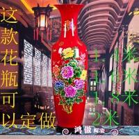景德镇陶瓷器客厅落地红黄牡丹花开富贵1米陶瓷大花瓶家居大摆件