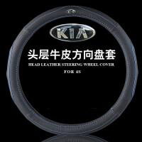 起亚专用碳纤维方向盘套K2狮跑K3智跑福瑞迪K5赛拉图傲跑把套SN1679