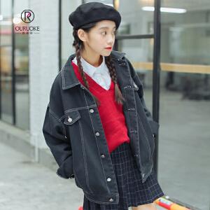 欧若珂  港风复古牛仔外套上衣休闲短外套女2018秋装中学生韩版宽松长袖夹克衫