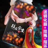 苹果5s手机壳 iPhoneSE手机壳 苹果iPhone5/5s/se硅胶女款手机套防摔软壳全包彩绘保护套潮