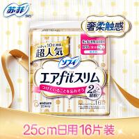 苏菲 美金轻薄气垫纤巧卫生巾无香型25cm*16p 日本进口