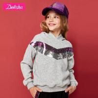 【3件1.5折价:39】笛莎童装女童洋气卫衣冬装新款韩版儿童中大童女小女孩上衣