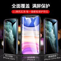 iphone11钢化膜苹果11pro全屏覆盖promax抗摔十一屏幕ghm手机贴膜