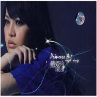 戴爱玲:天使之翼(CD)