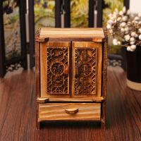 复古木质迷你小家具衣柜摆件 木制柜子模型装饰儿童过家家玩具 图片色 128mm*98mm
