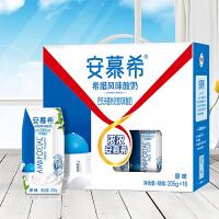 【爆品直降】伊利安慕希希腊风味酸奶 原味 205g*16盒/箱