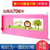 床护栏婴幼儿童床围栏宝宝防摔防护栏1.8米2米大床挡板通用床围栏a412 单片