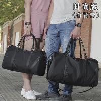 牛津布女单肩男士旅行袋手提大容量尼龙男出差短途行李运动