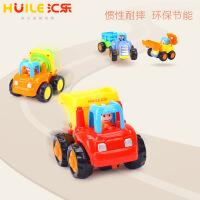 儿童小汽车宝宝挖掘机玩具车男孩套装玩具326惯性车工程车