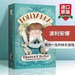 波利安娜 英文原版小说书 Pollyanna 波丽安娜 英文版儿童文学经典读物 中小学生英语课外阅读 现货正版进口英语