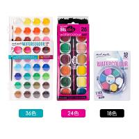 水彩颜料套装初学者水粉水彩画饼分装手绘透明便携套装儿童组合画笔颜彩工具18色24色36色固体