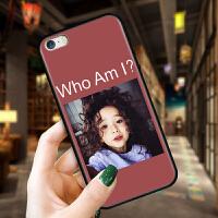 苹果5手机壳A1530软套ipone se网红iPhone5s个性A1723男女5se新款 【Who Am I】