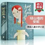 绿山墙的安妮 英文原版 Anne of Green Gables 企鹅经典V&A收藏系列 精装儿童文学小说 中小学英语
