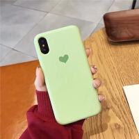苹果6手机壳液态硅胶6 S简约防摔超薄P套IPHONE7/8全包爱心软PLUS 苹果7/8 抹茶爱心