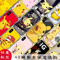 苹果x手机壳皮卡丘iphone7plus/8张艺兴同款6s硅胶5se可爱xsmax女