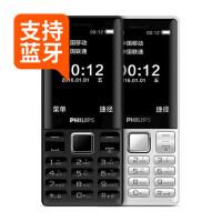 Philips/飞利浦E170 老年2.4英寸迷你手机双卡双待蓝牙 持久待机 智能伴侣 时尚外观 按键老年手机大字大声