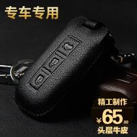 海马S7钥匙包 真皮 福美来 V70 M6 S5真皮汽车遥控钥匙包套钥匙扣