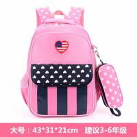 书包小学生女男孩1-3-4-5二年级减负护脊双肩包背包儿童6-12周岁 001大号粉色 送水杯