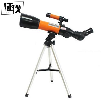 征伐 天文望远镜 小型单筒天文观远镜便携轻巧儿童学生入门高清高倍观天观景观星望远镜 高清视野 配置两个不同倍率的目镜