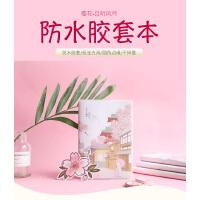 【4本装胶套本】玛丽手帐本少女心樱花季节限定款小清新A5B5胶套