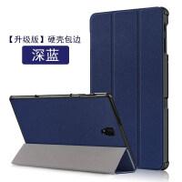 三星Galaxy TAB A 10.5英寸T590保护套 平板电脑T595C皮套T597壳