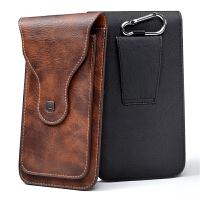 苹果6S 7 8 plus华为NOVA2S小米6X手机皮套挂腰包竖款男手机皮套腰包皮横竖