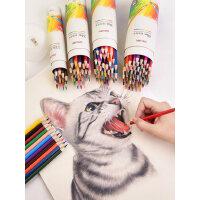 得力彩色铅笔专业画画小学生儿童用彩铅画笔彩笔比工具套装手绘成人初学者24色36色48色绘画彩铅笔批发文具