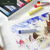 辉柏嘉色粉笔粉彩棒24色48色画画套装色彩套装儿童画笔可溶性颜料涂色