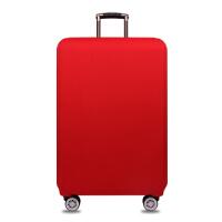 拉杆箱套 行李箱包套户外旅行用品防刮耐磨防污箱套加厚弹力皮肤箱防尘罩保护套子 中国红 XL
