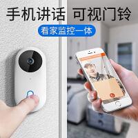 小豚当家 智能可视对讲门铃 wifi视频无线家用电池款高清远程监控 象牙白