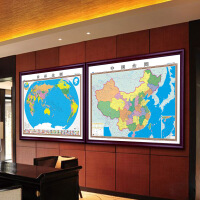 中国地图挂图世界地图画框字画装饰画磁吸客厅办公室挂画带框壁画