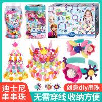 迪士尼女孩公主冰雪串串珠手工diy穿珠子 串珠儿童宝宝益智玩具斯
