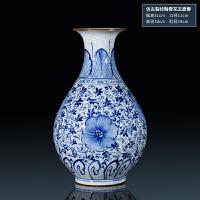 陶瓷器手绘仿古官窑裂纹釉青花瓷花瓶插花中式客厅装饰摆件
