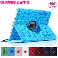 20190722015636071苹果ipad2保护套ipad4超薄ipad3皮套MC769CH/A MC979CH/
